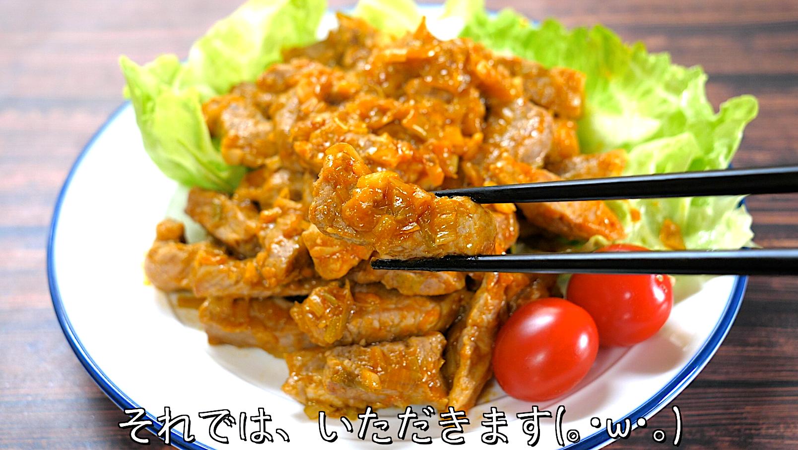 豚ヒレ肉 レシピ 低糖質