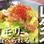 レタス 豚バラ肉 レシピ 低糖質