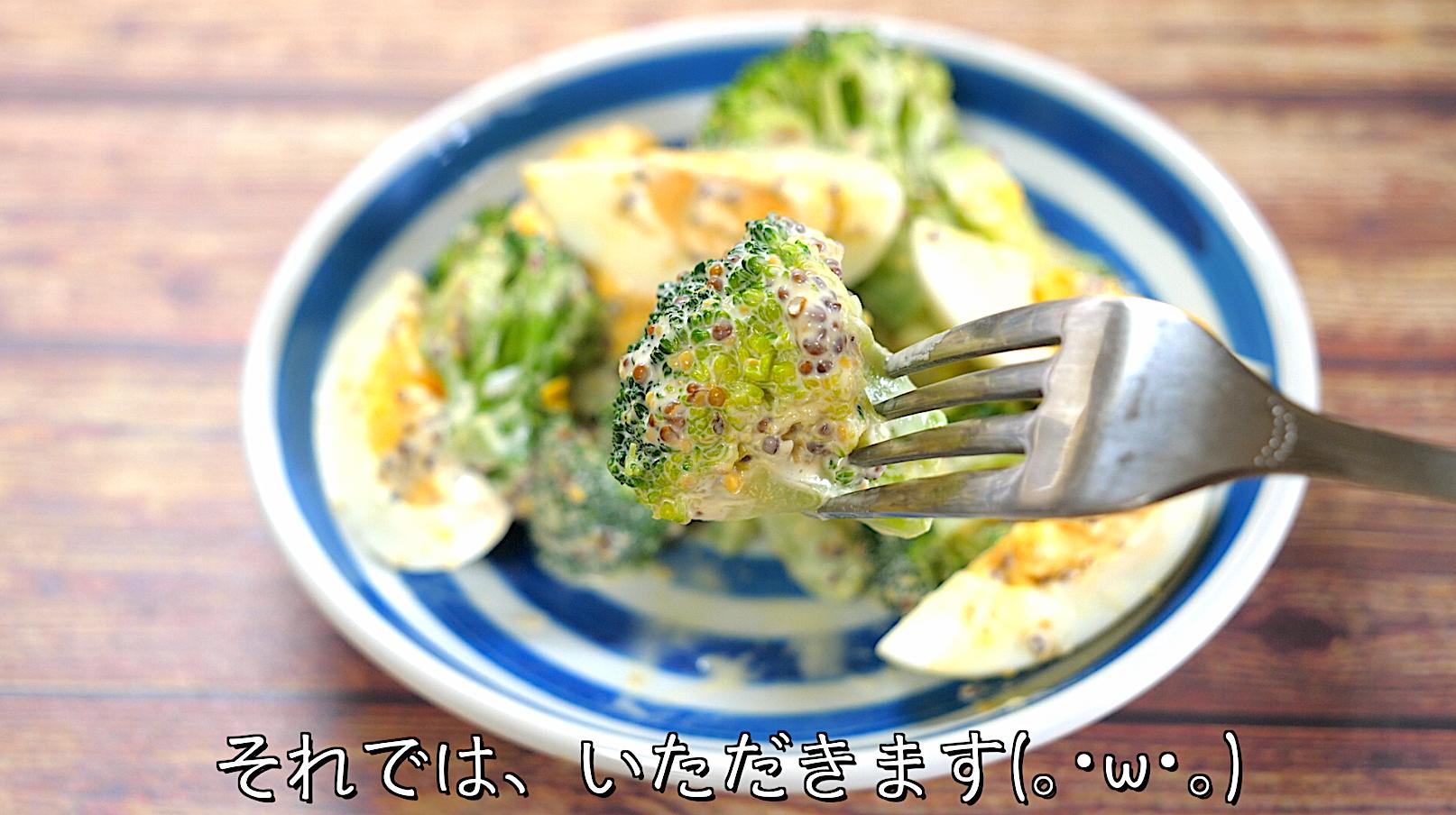 ブロッコリー サラダ ダイエット レシピ