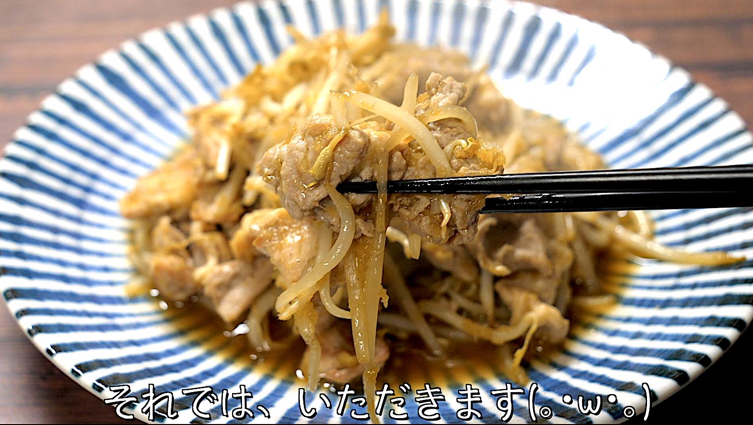 生姜焼き 簡単 レシピ 作り方