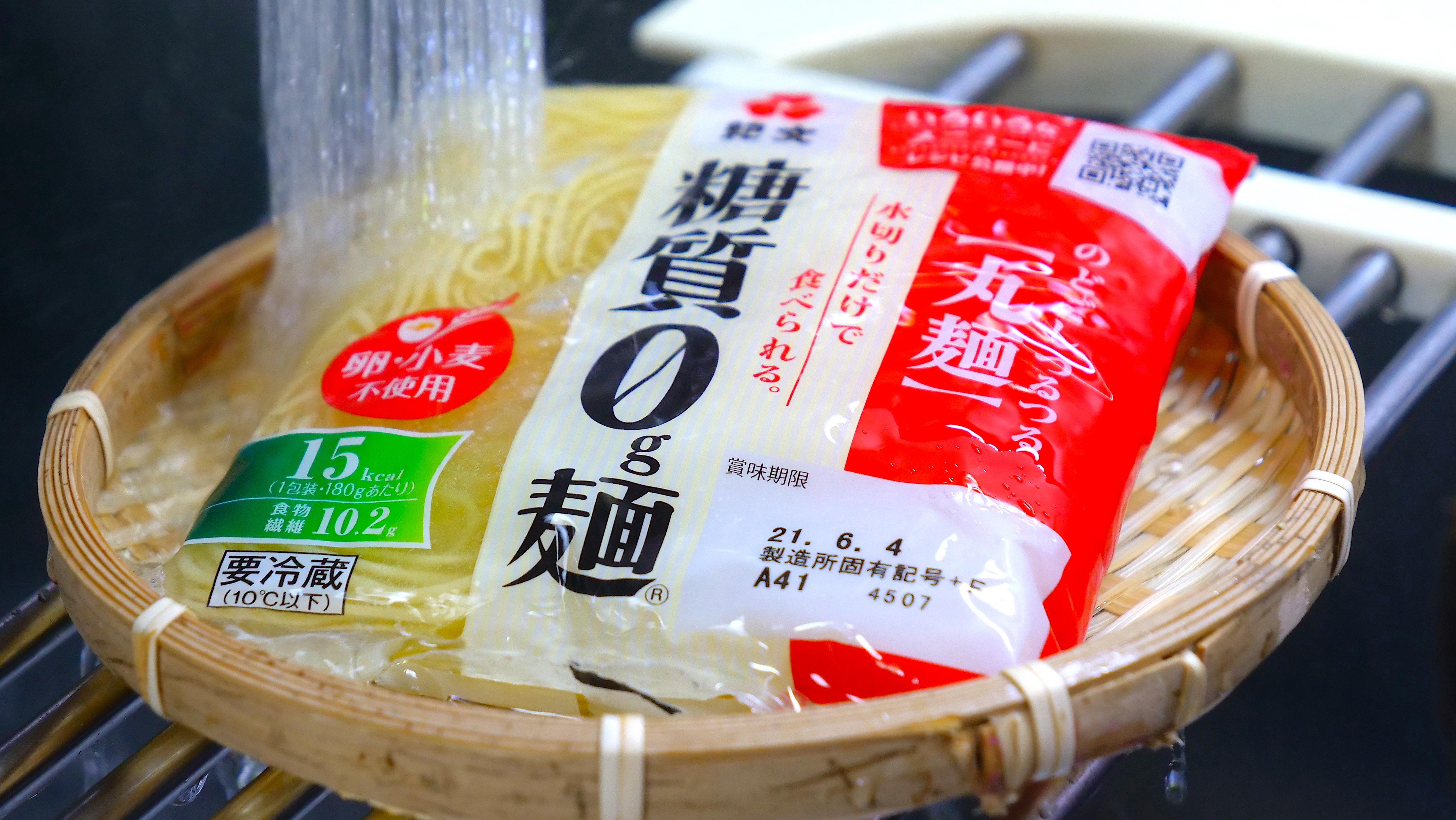 広島風お好み焼き モダン焼き 低糖質 レシピ