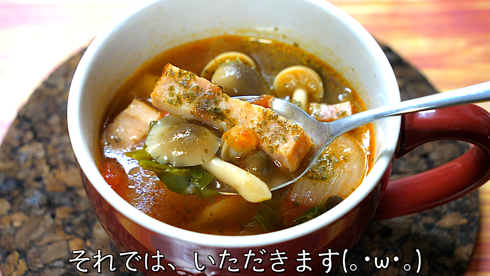 脂肪燃焼スープ ダイエット レシピ