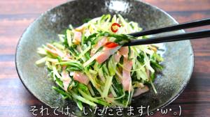 水菜 ベーコン レシピ 低糖質