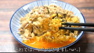 サバ缶 ユッケ レシピ 低糖質