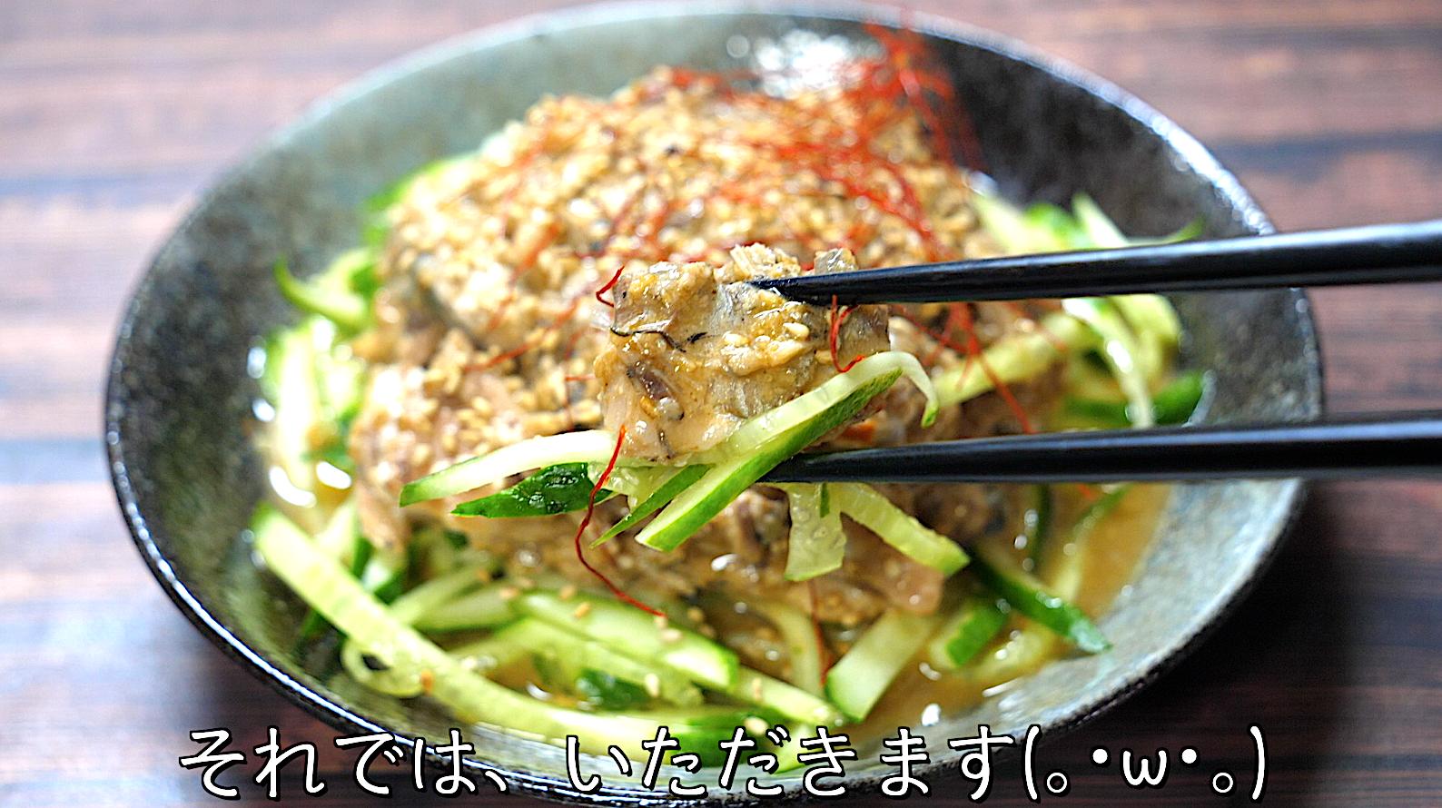 サバ缶 きゅうり レシピ ダイエット