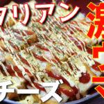 【フライパン1つで作れる!】とろとろチーズ⋯激ウマ注意☆「厚揚げのイタリアン風」の作り方【低糖質レシピ】