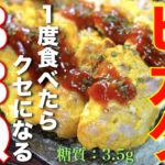 【驚くほど簡単⋯。なのにめちゃウマ!】材料はたった2つ☆「BBQソースがクセになる!簡単ピカタ」の作り方【低糖質レシピ】